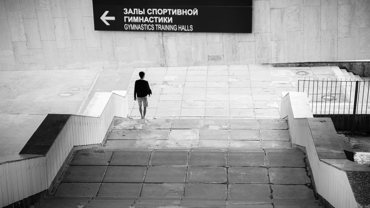 В зал! - Stanislav K