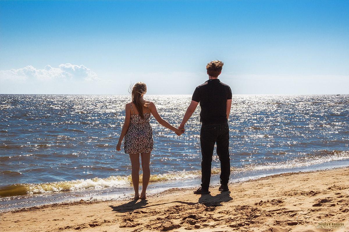 Про море, солнце, лето, дружбу... и мечту... - Сергей В. Комаров