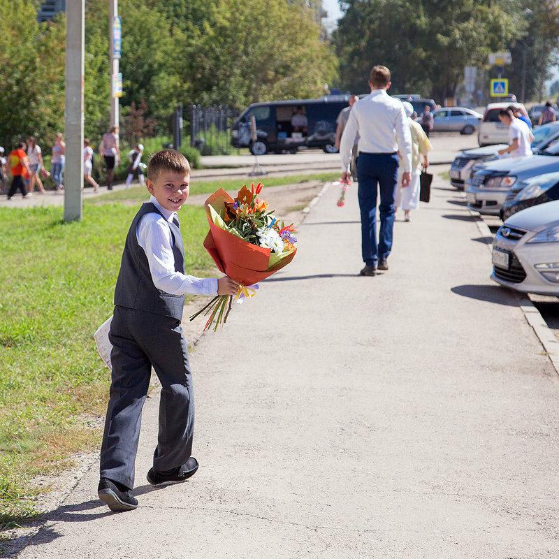 Первый раз, во 2-й класс - Алексей Белик