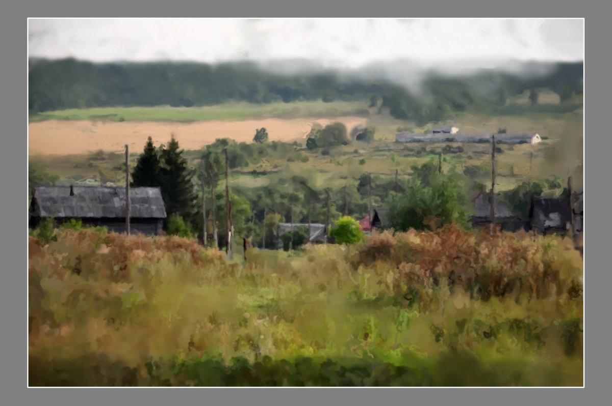 деревня - павел бритшев