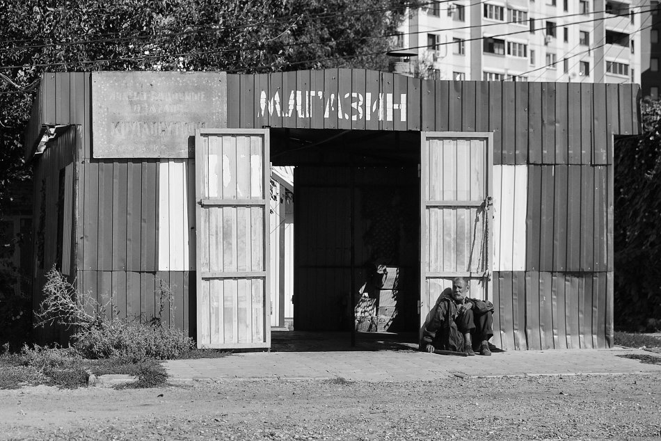 Круглосуточно - Ольга Нарышкова