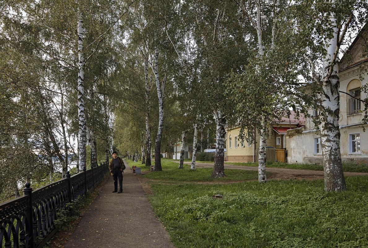Из жизни Провинциального городка - Алексадр Мякшин