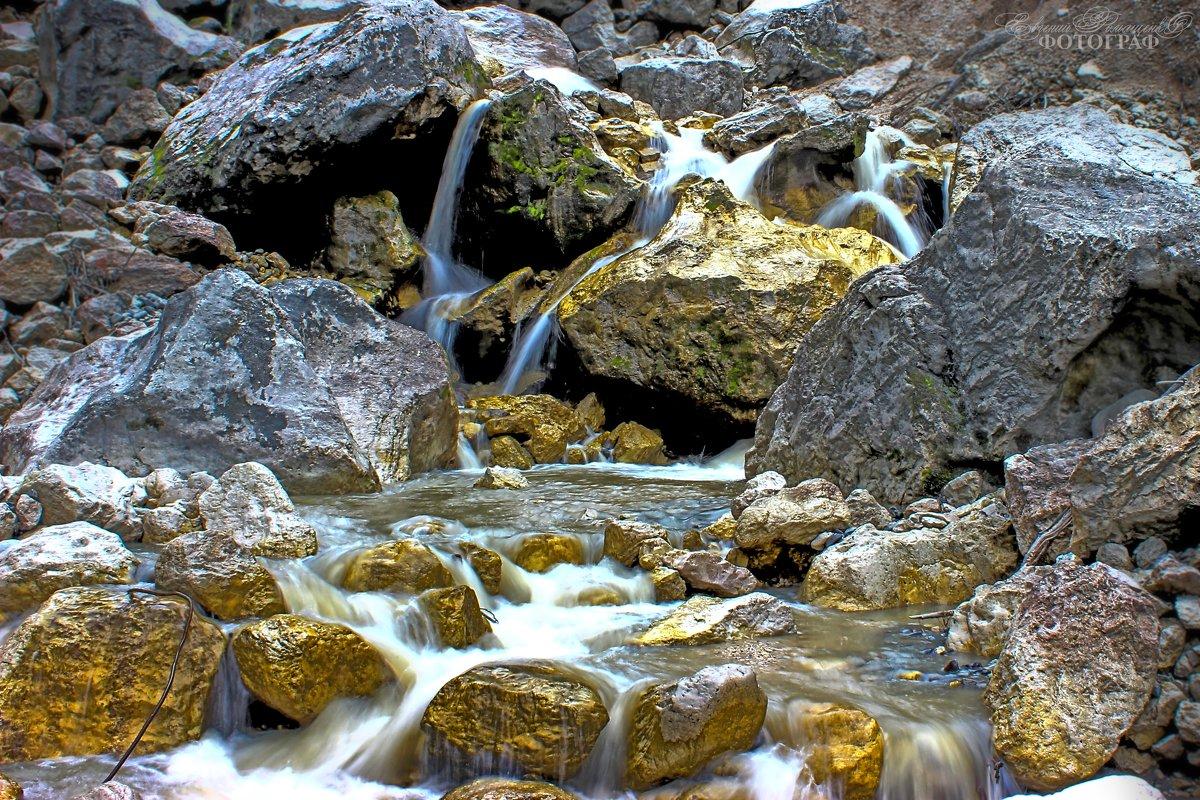 Золотой ручей по дороге в Дарга́вс — село в Пригородном районе Северной Осетии-Алани - Евгений Ромащенко