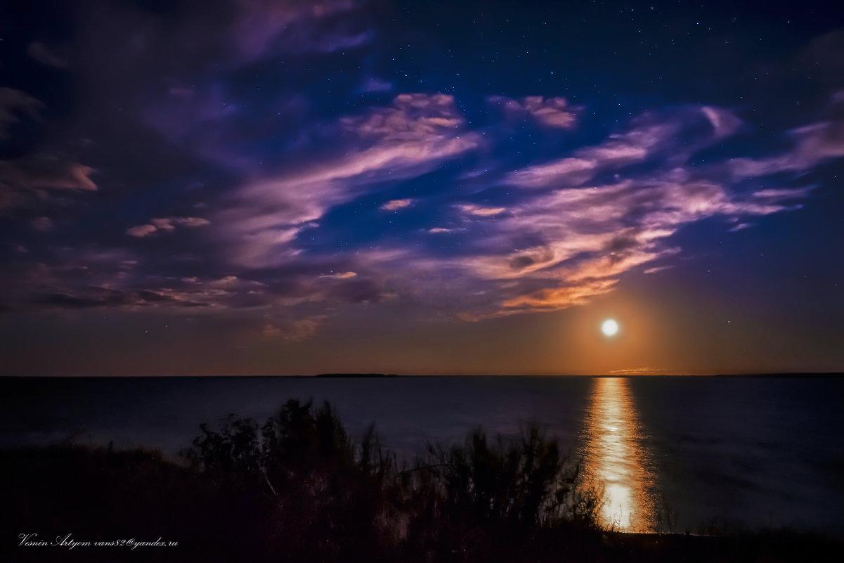 Лунная дорожка - Артем