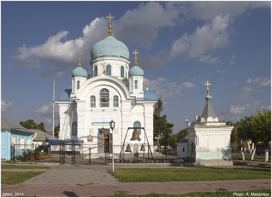 Храм во имя святителя Николая Чудотворца - Александр Максимов