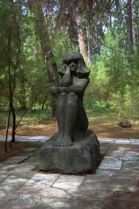 Унылая женщина - Андрей Наумов