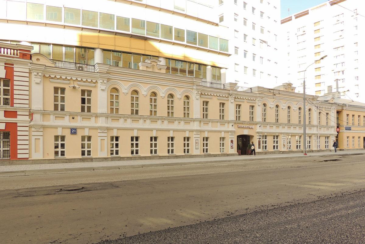 Москва,Таганская улица, 21 - Александр Качалин