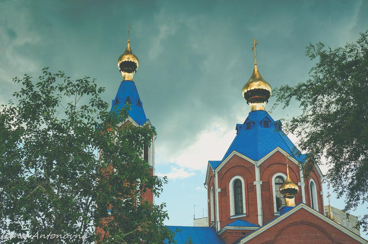 Храм - Ирина Антоновна