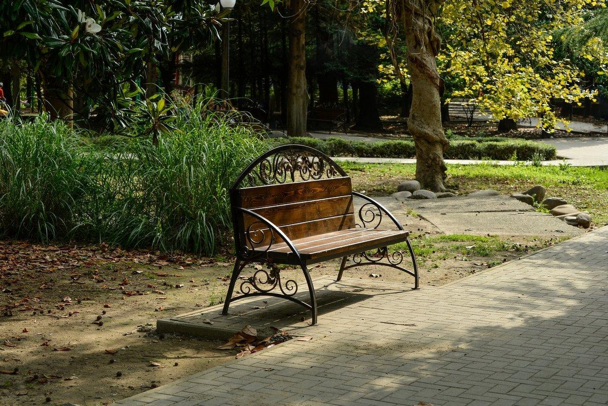 Осенний парк - Юрий Бичеров