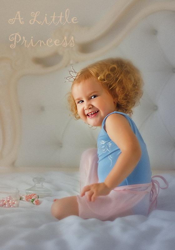 Маленькая принцесса! - Ольга Егорова