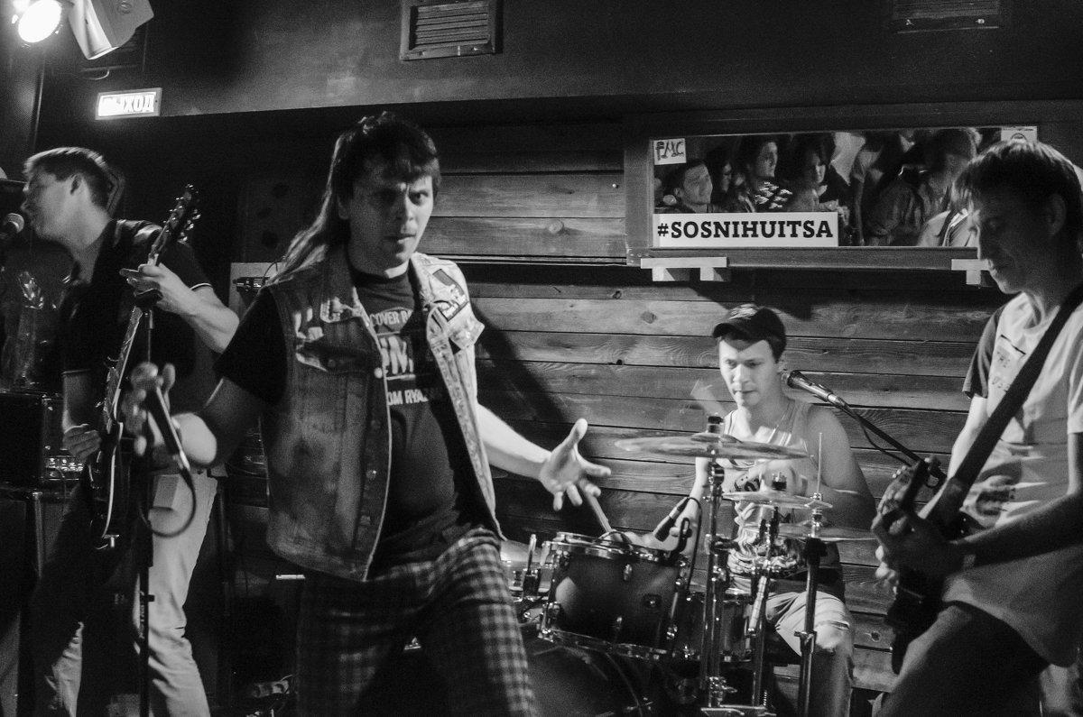 rock n roll - Роман Шершнев