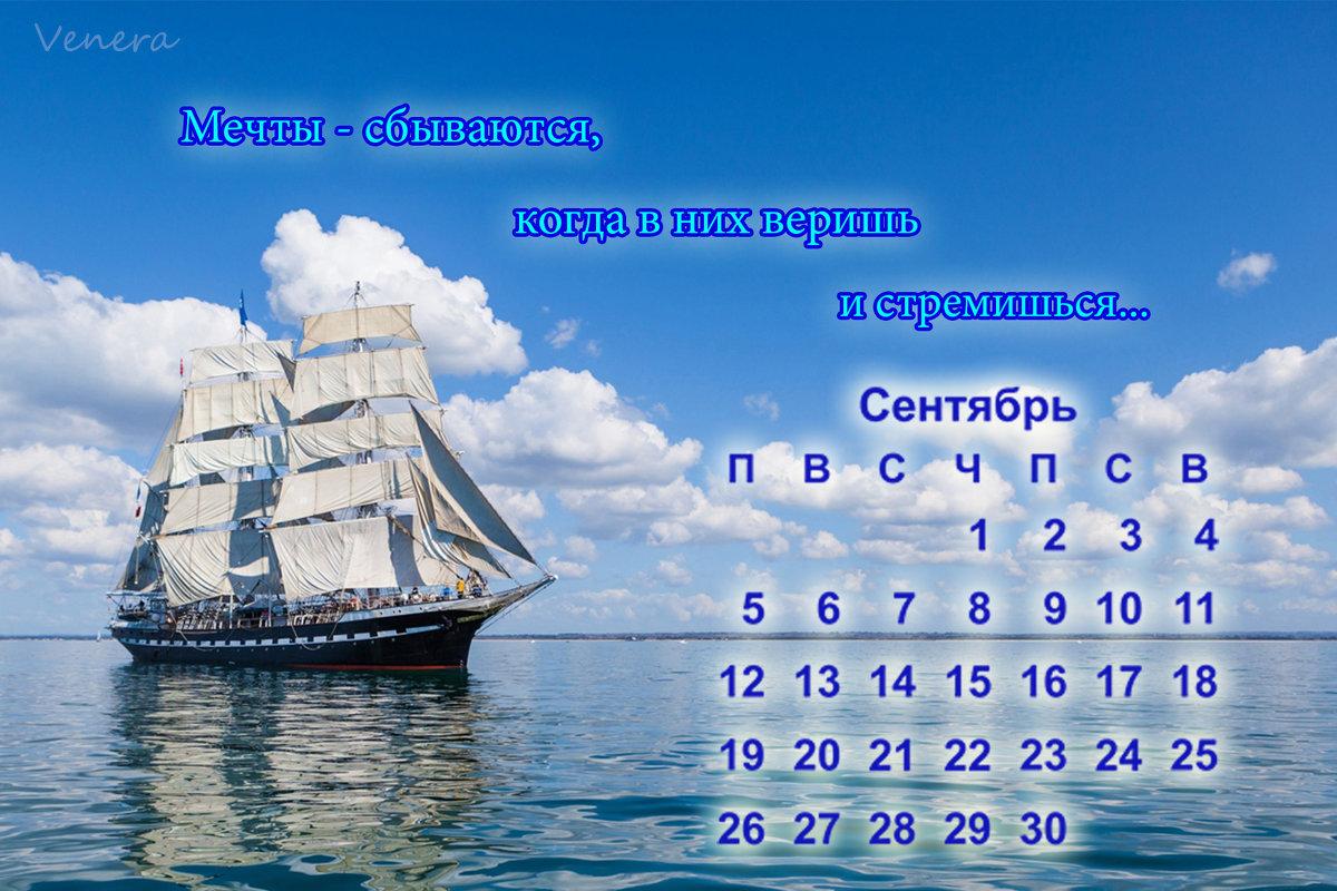 Kalendarik - Prosto Niko