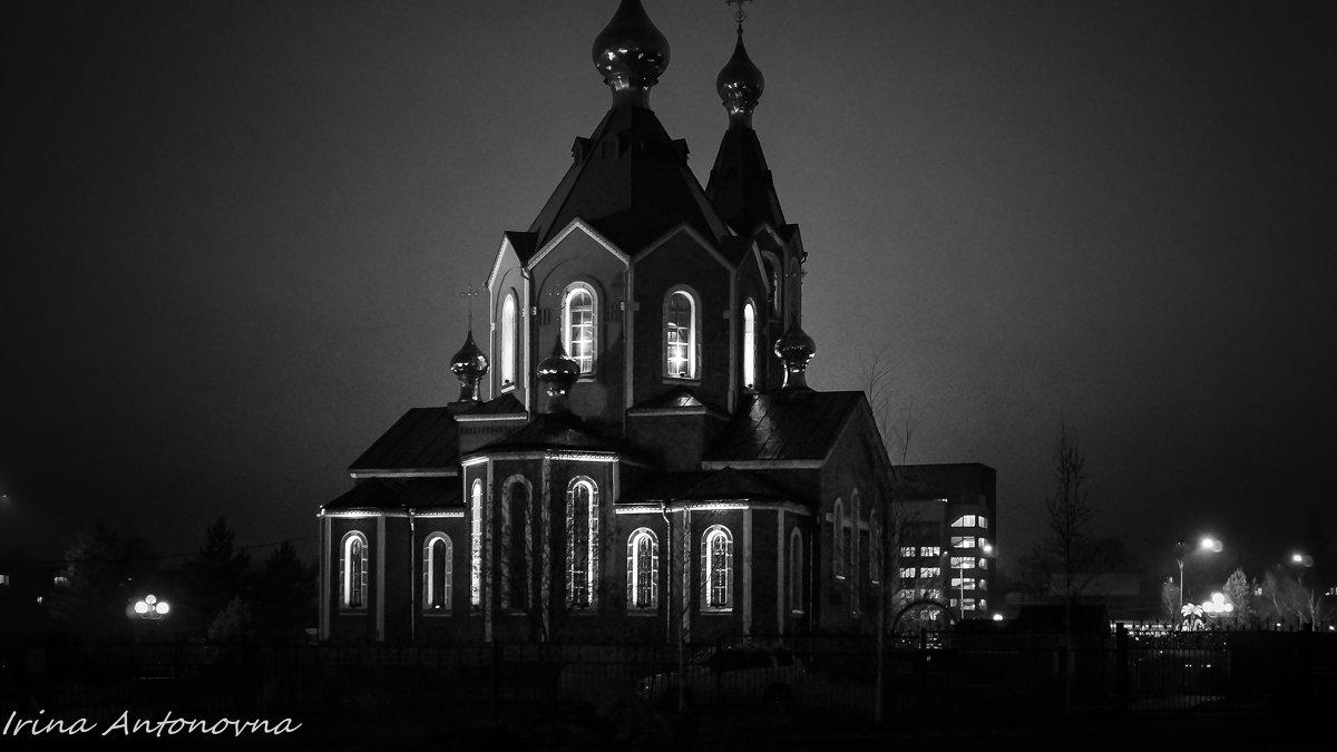 Собор Казанской иконы Божьей матери!!! - Ирина Антоновна