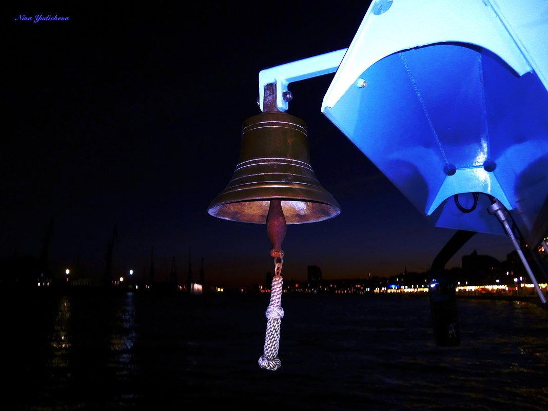 Schiffsglocke. Hamburg - Nina Yudicheva