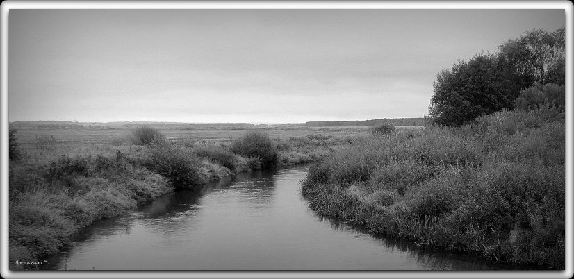 Река - Михаил Цегалко