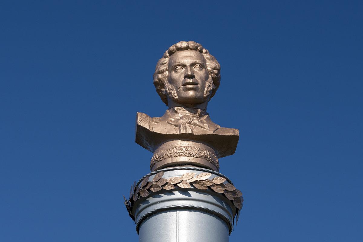 Памятник Пушкину - Игорь Сикорский