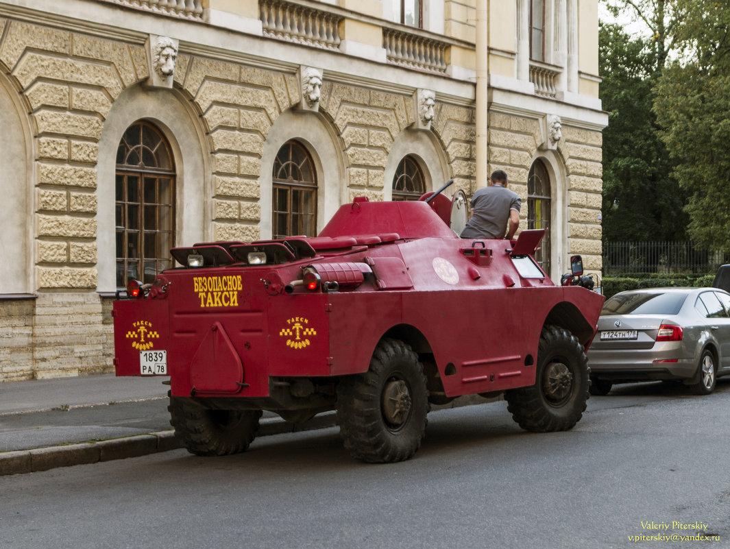 Безопасное такси - Valeriy Piterskiy