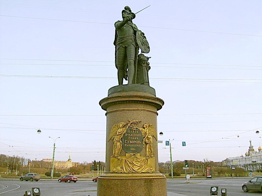 Памятник Суворову. - Лия ☼