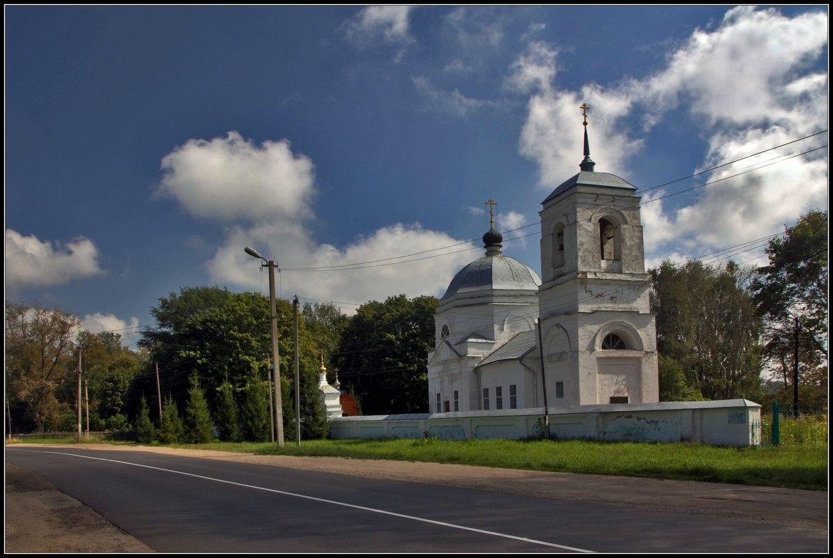 Церковь Петра и Павла в Дорогобуже - Дмитрий Анцыферов
