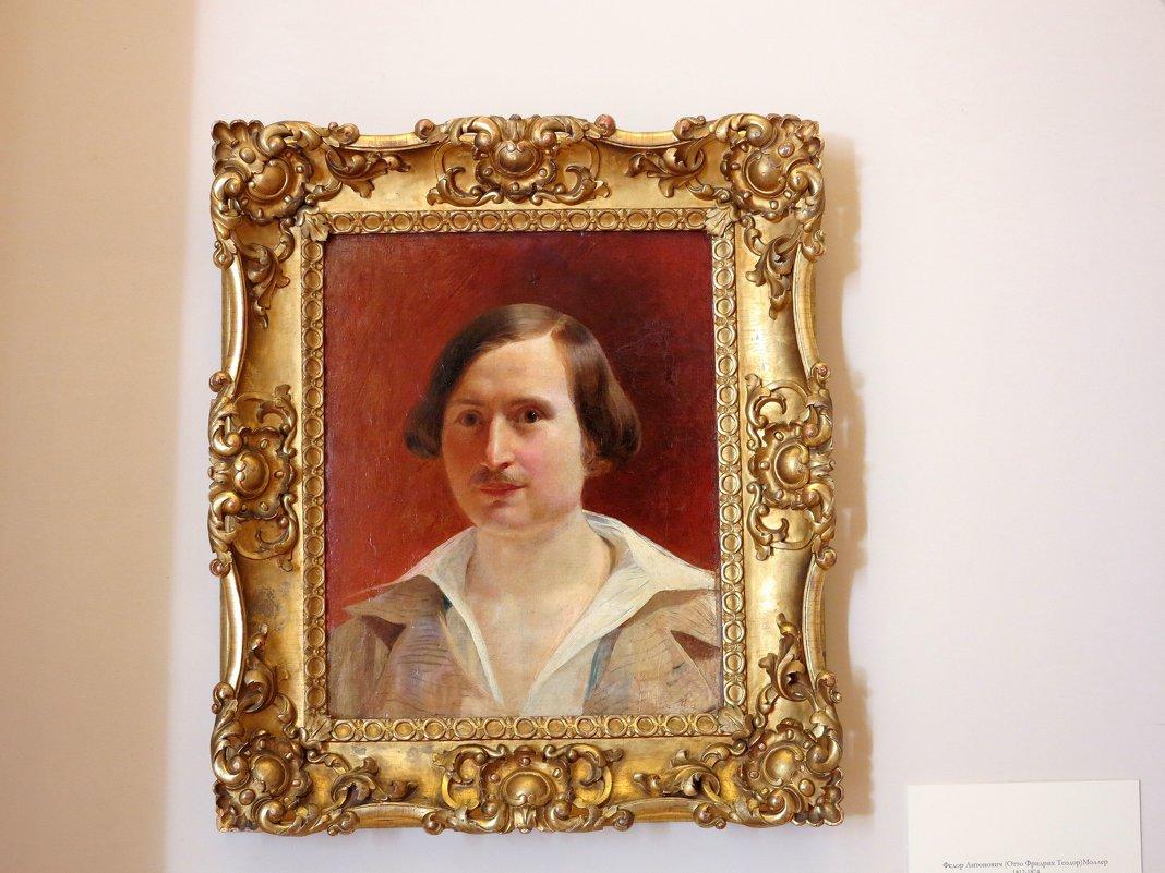 Портрет Гоголя в Михайловском замке из Русского музея - Наталья