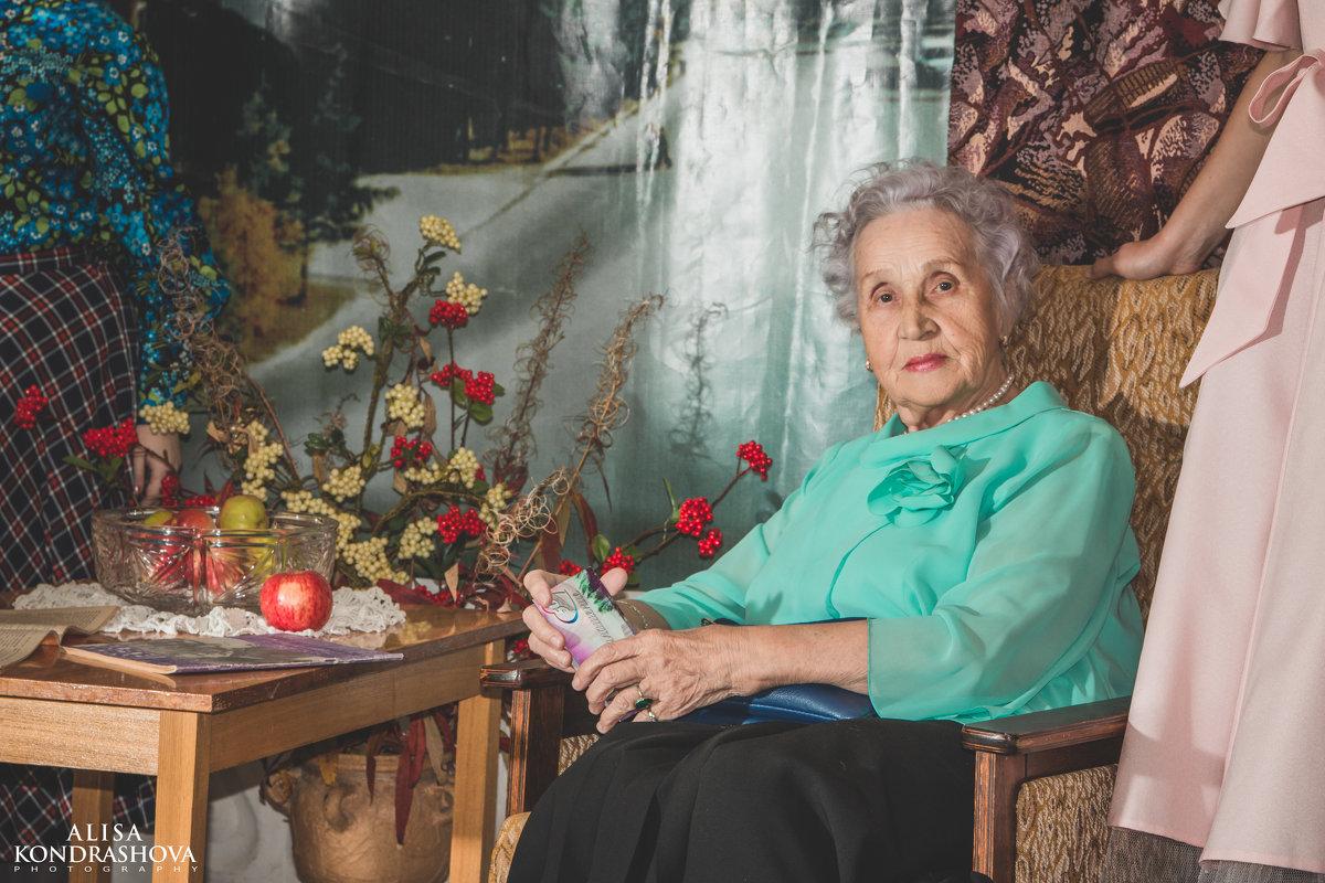 Ретро портрет - Алиса Кондрашова