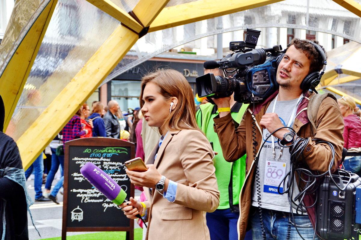 День города, Москва 2016 - Сергей F