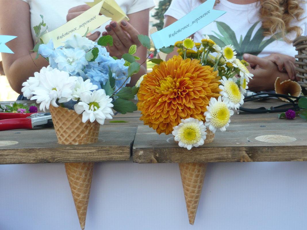 Цветочное мороженое - Надежда