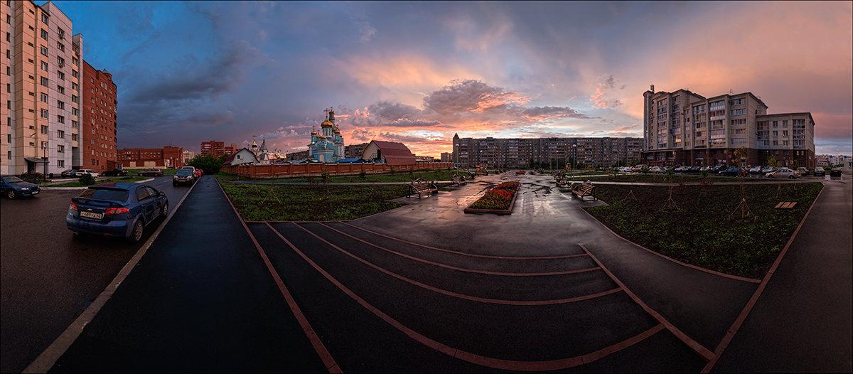 После дождя - Олег Фролов