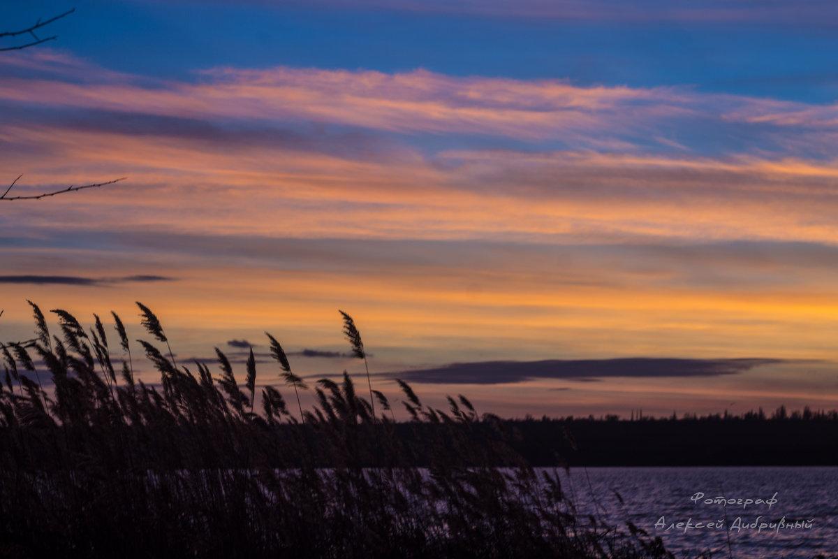 Закат на реке - Алексей Дибривный