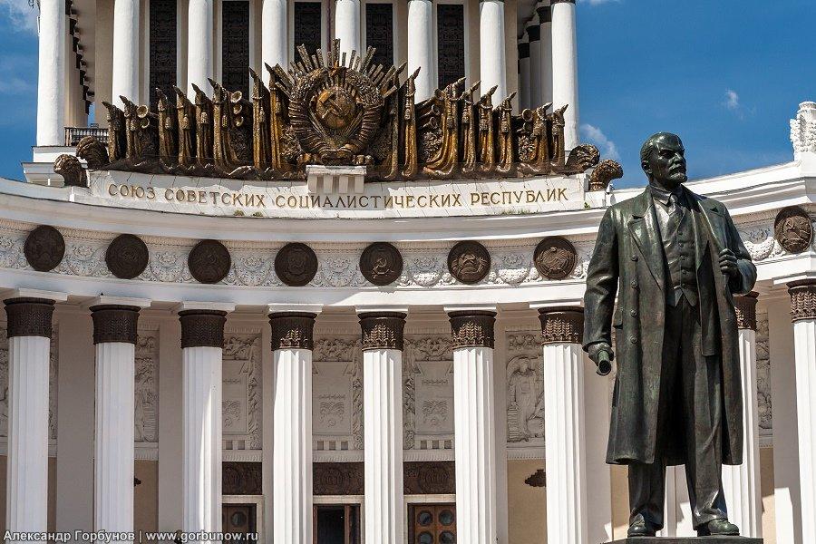 Эпоха - Александр Горбунов