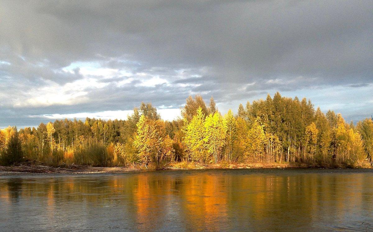Снова осень... - Василий