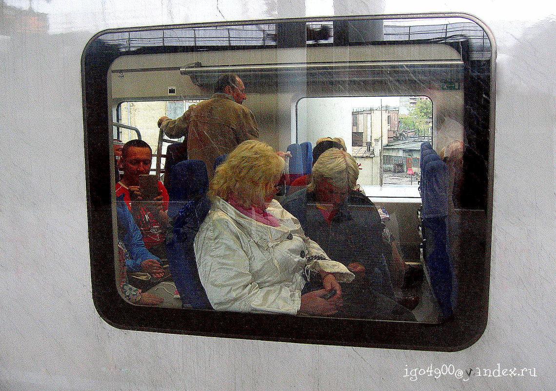 Вид  из  Окна ... - Игорь Пляскин