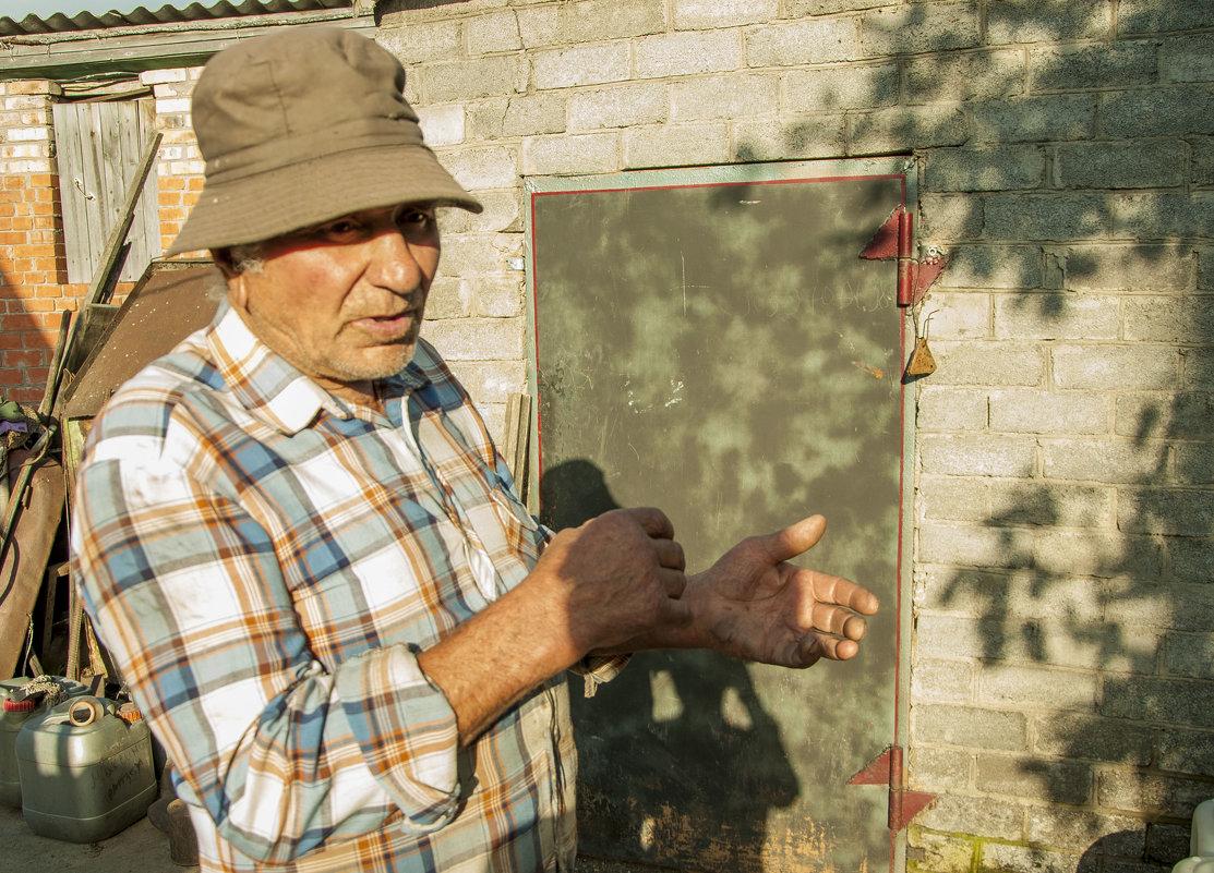 наш замечательный сосед:) - Ларико Ильющенко