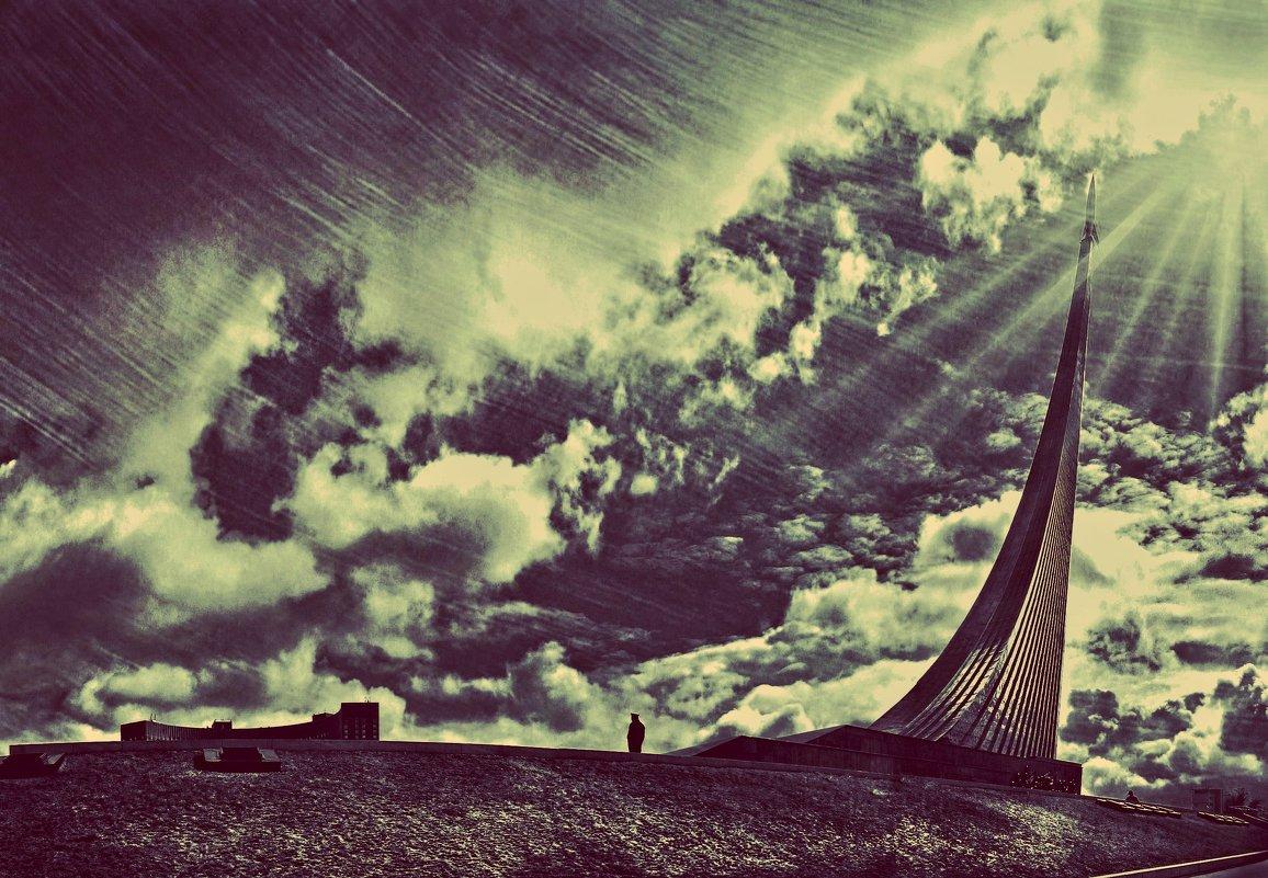 Свобода - Hanna Mars