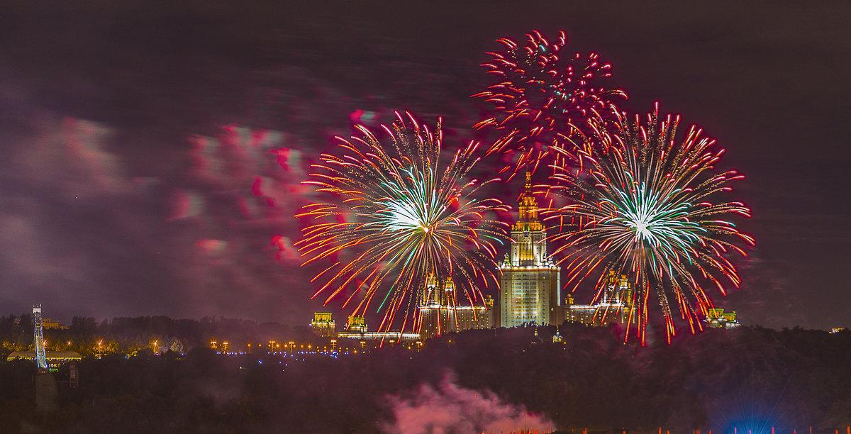 С праздником, Москва! - Борис Гольдберг