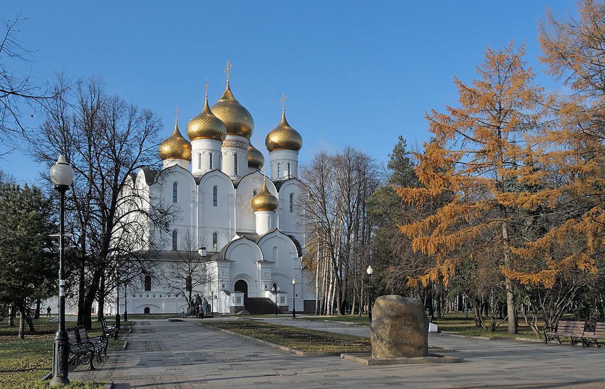 Осень в Ярославле - Николай Белавин