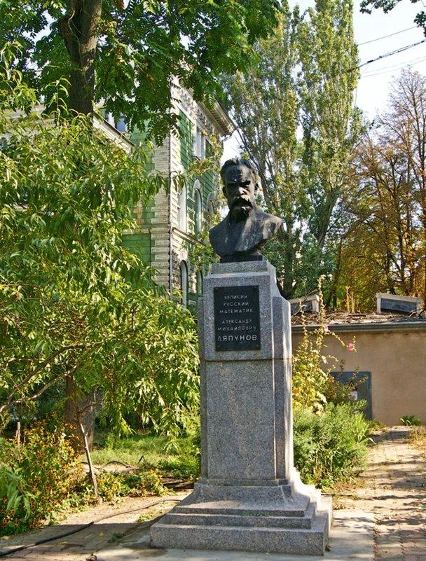 памятник А.М. Ляпунову - Александр Корчемный