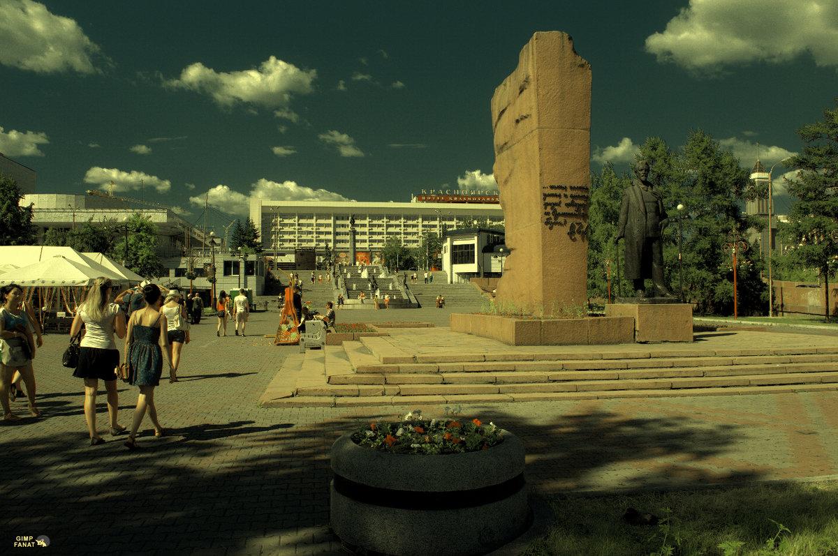 г. Красноярск Красноярский край - Gimp Fanat Евгений Щербаков