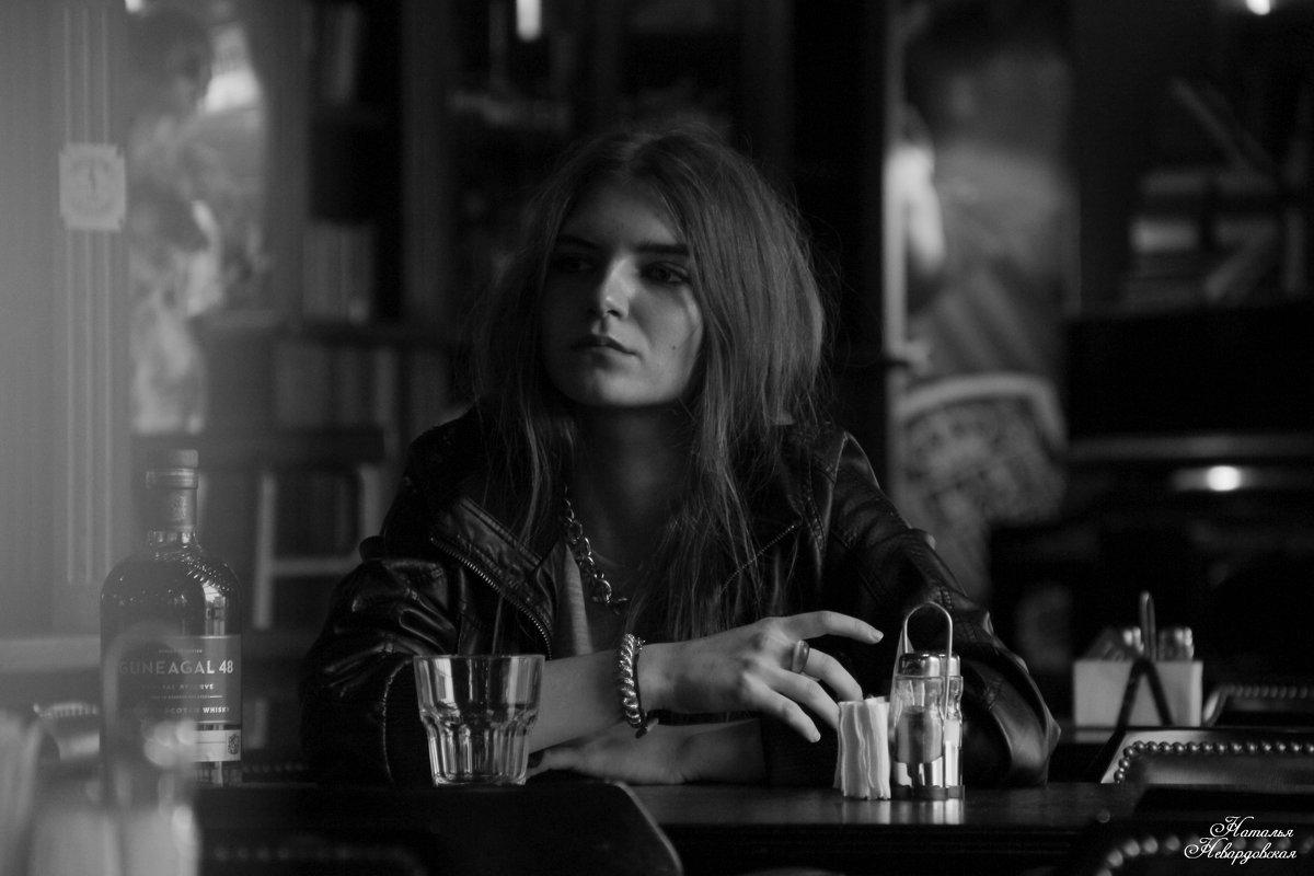 Грусть - Наталья