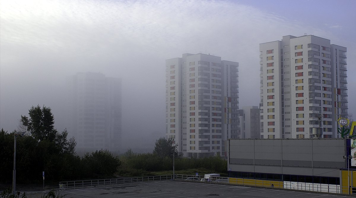 Утро туманное... - Евгений Ярдов