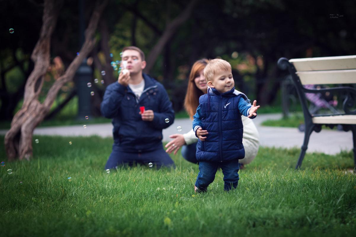 Счастье - Андрей