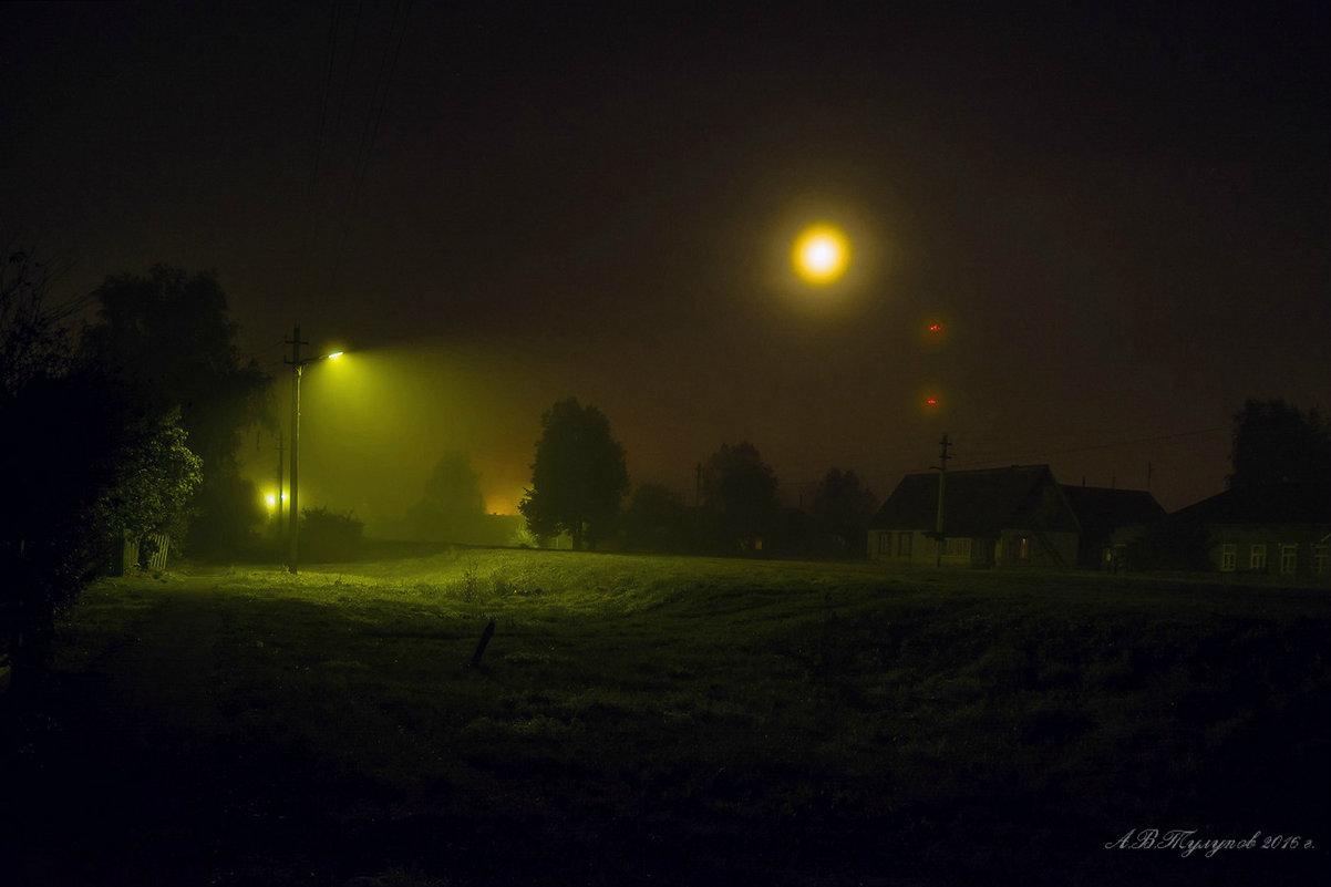 Ночь в деревне - Александр Тулупов