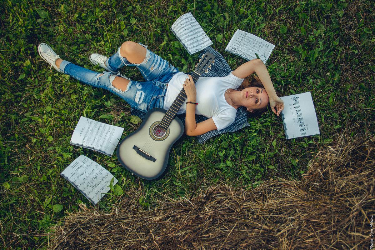 Изгиб гитары - Ольга Микова