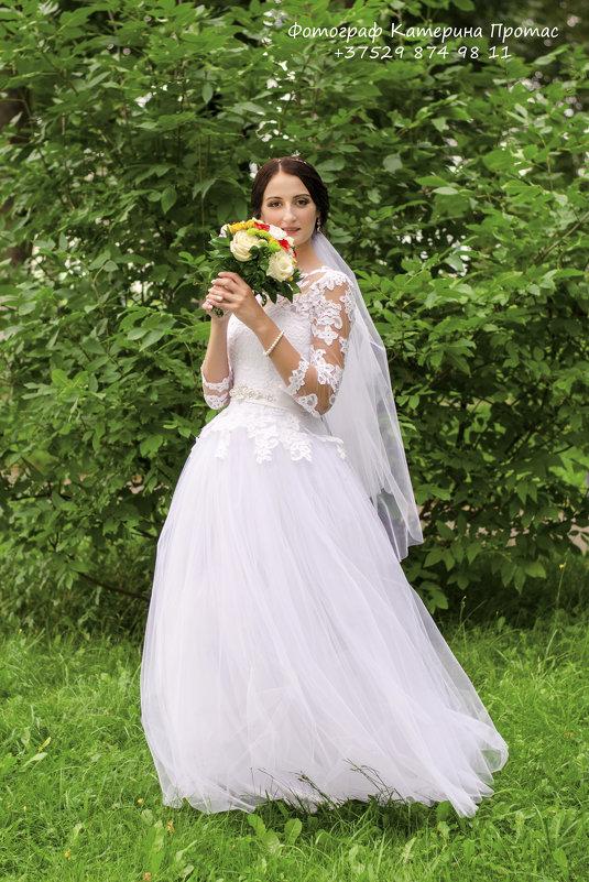 Невеста - Катерина