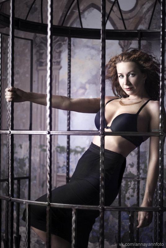 Страсть и свобода. Даже в клетке... - Анна Янн