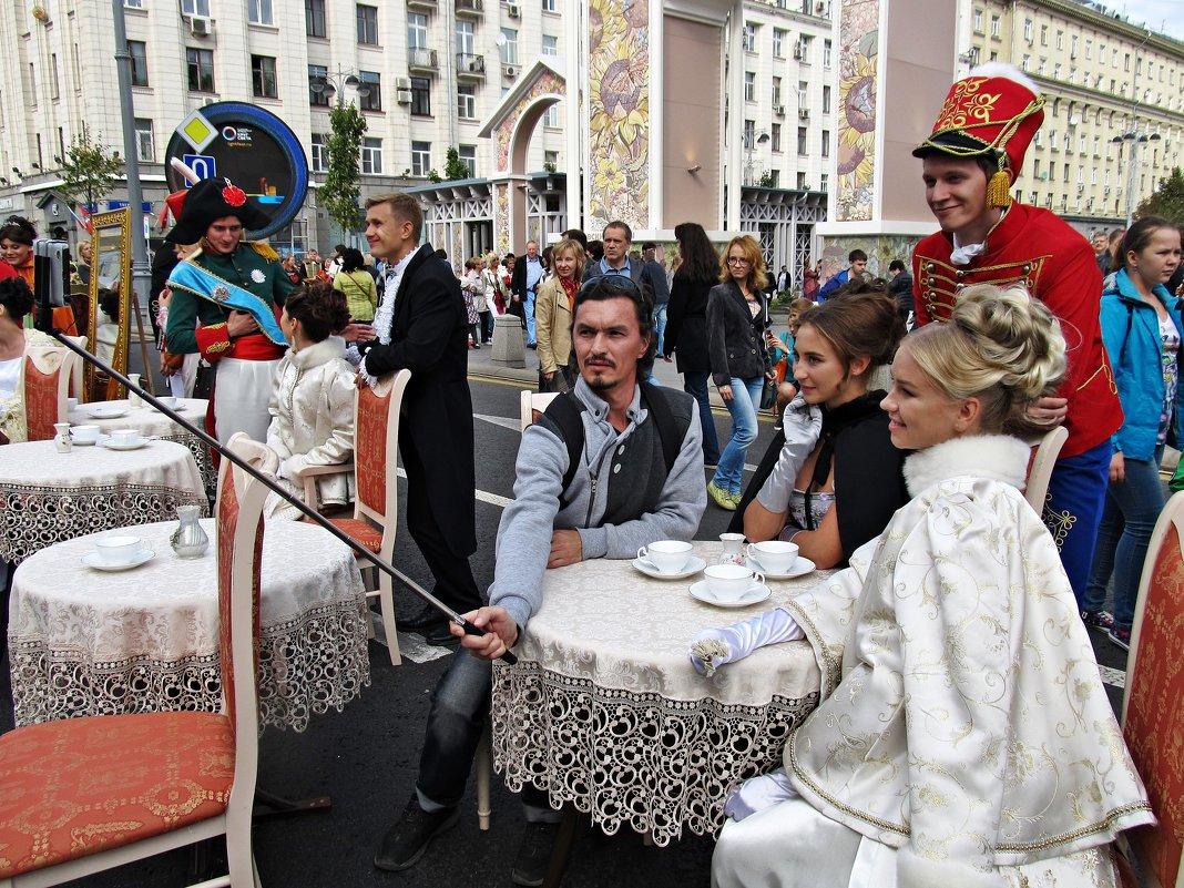 День города - Ирина Князева