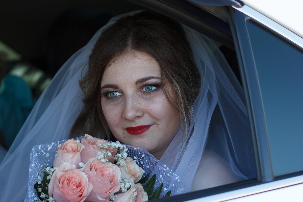 Невеста - Ольга Зеленская