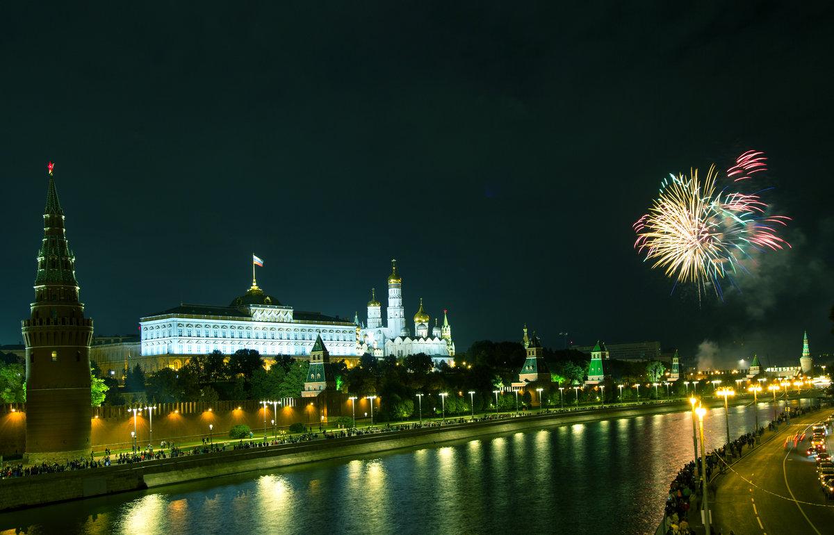 День города Москва - Евгений Мергалиев