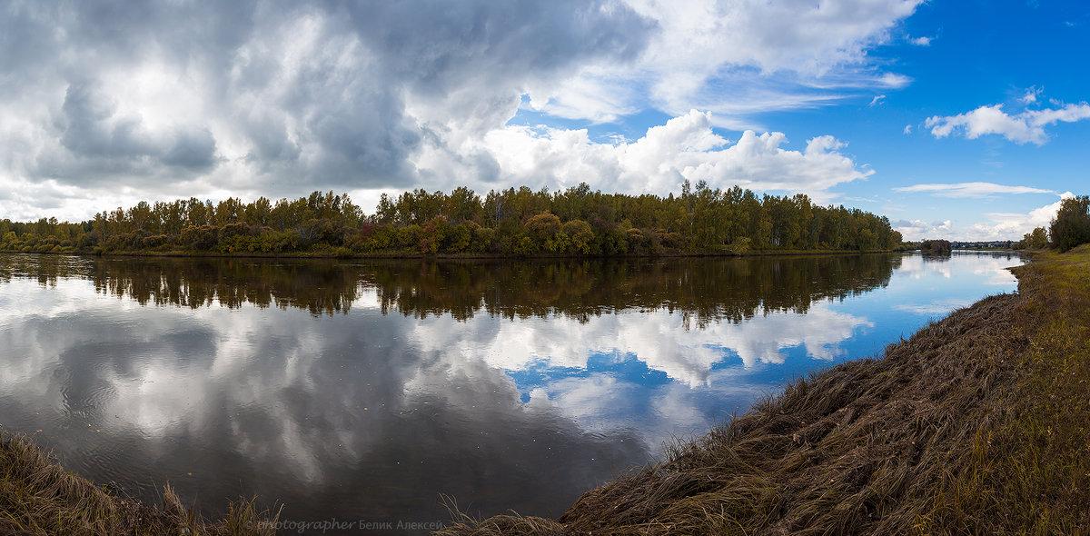 река Зима - Алексей Белик
