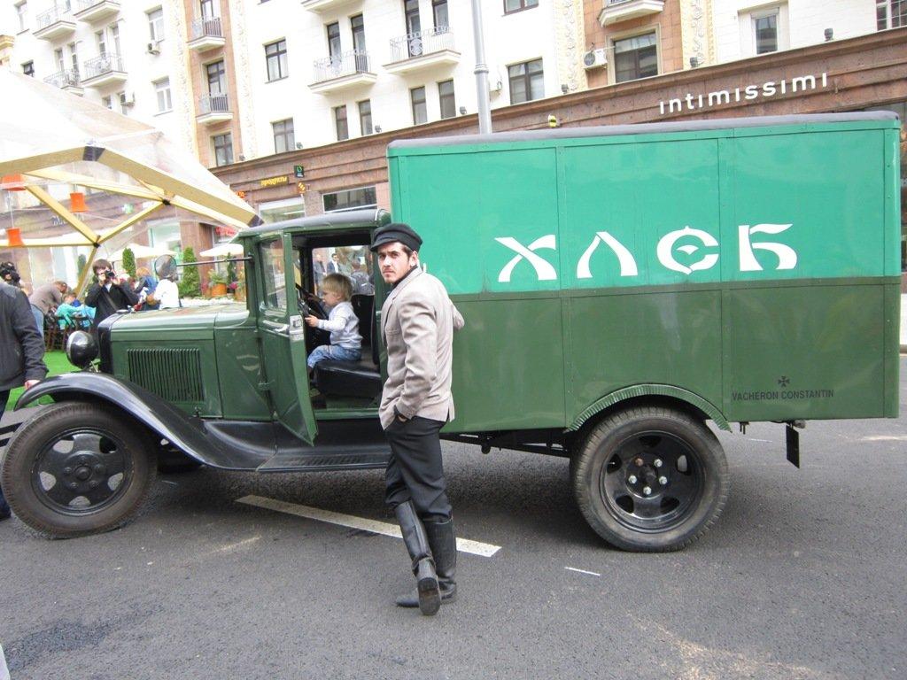 Хлебный фургон - Дмитрий Никитин